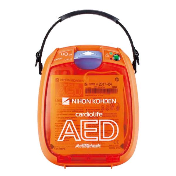 Cardiolife AED 3100 closed